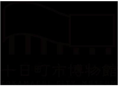 TOKAMACHI CITY MUSEUM